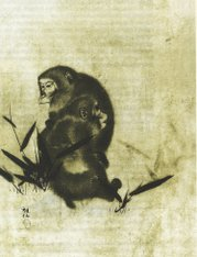 Monkeys, Mori Sosen (1749-1821)