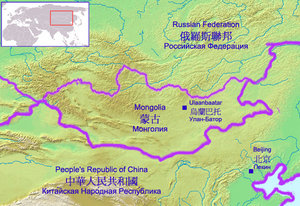 Russia shares a border with China and Mongolia in southern Siberia.